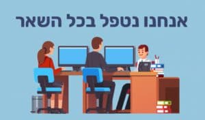 סרטון אנימציה תדמיתי לעסקים